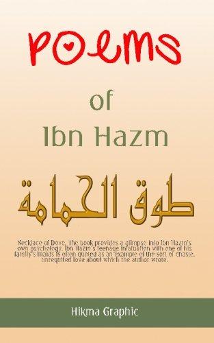 Poems of Ibn Hazm: Nekclace of Dove