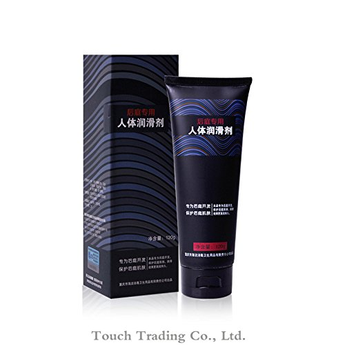 UltaBuild(TM) 120G Anal dedicated lubricants Lubr icantfor products women vagina lube uales uales oil men gay Water-soluble