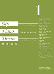 My Piano Dream Book 1: Best Piano Solos for Everyone on the Hao Staff (Piano Roll) (Volume 1)
