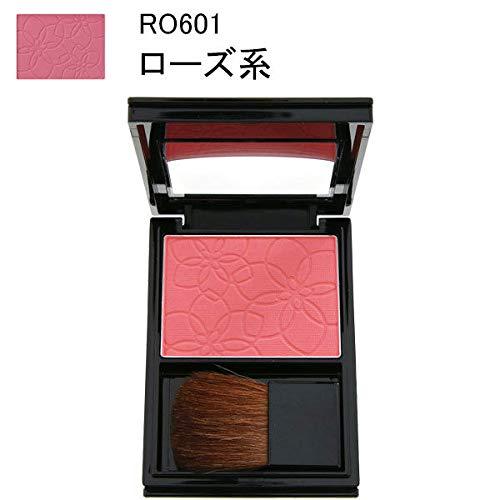 Elssia Platinum Brightness & Ruddy Up Cheek Color 601 Rose Kose