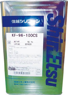 標準離型剤 シリコーンオイル 50CS 16kg 信越化学 KF9650CS16 B075244N63
