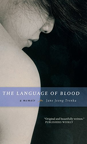 The Language of Blood: A Memoir by Brand: Borealis Books