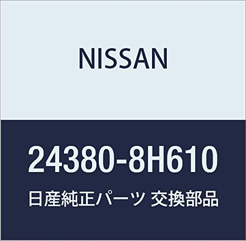 NISSAN (日産) 純正部品 ホルダー ヒユージブルリンク バネット バン トラック 品番24380-HC500 B01LYWQT77 バネット バン トラック|24380-HC500  バネット バン トラック