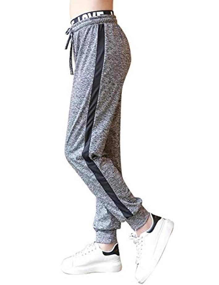 空いている底しなやかなレディース サイドライン ジャージ スポーツウェア スウェットパンツ-ヨガパンツSVOKOR 裾リブ 速乾 カジュアル ジョガーパンツ