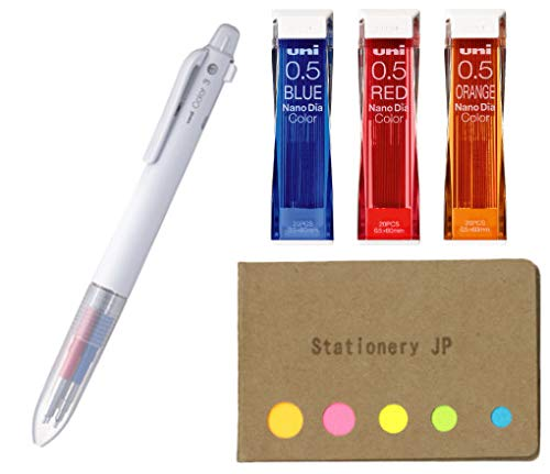 (Uni Color 3 Mechanical Multi Pencil, Pure White Body, 0.5mm 3 Colors Lead, Sticky Notes Value Set)