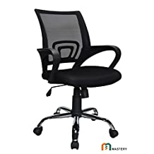 Mastery Furniture® Mesh/Fabric Task Desk Computer Office Chair with Arms