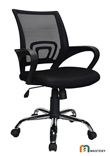 Desk Chair for Office, Computer, Modern Mesh with Ergonomic Mid-Back, Heavy Duty and Height Adjustable by Mastery Mart