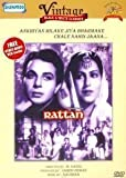 Rattan (1944)(Starring Karan Dewan / Swaran Lata / Bollywood Black & White Classic With English Subtitles)