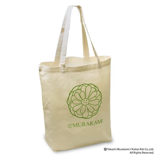 Murakami Bags - 9