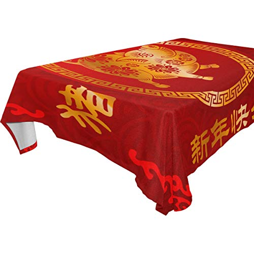 Happy Chinese New Year 2019 of The Pig Polyester Tablecloth Table Cover for Dinner Party Picnic Kitchen Home Decor, Multi