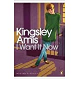 [ I WANT IT NOW BY AMIS, KINGSLEY](AUTHOR)PAPERBACK