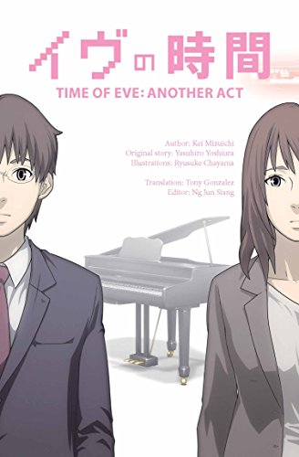 Time of EVE: Another Act by Kei Mizuichi (7-Jul-1905) Paperback