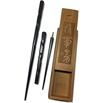 JapanBargain Wooden Portable Travel Chopsticks