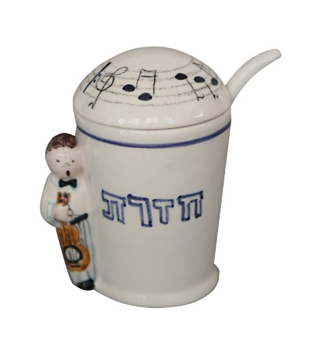 - Passover Pesach, 3 Piece Ceramic, Horseradish / Hazeret, (In Hebrew & English), Dish, 4.25