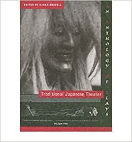 [(Traditional Japanese Theater: An Anthology of Plays )] [Author: Karen Brazell] [May-1999]