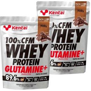 【Kentai】(リニューアル)100%CFM ホエイプロテイン グルタミンチョコレート風味 700gx2個(4972174352871-2) B01HOA5P6C