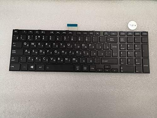 RU Keyboard for Toshiba Satellite C850 C855 C870 C875 L875 L850 L855 L950 L955