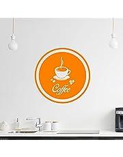 Wall Decoration Sticker -