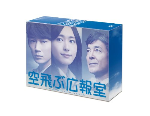Japanese TV Series - Soratobu Kohoshitsu (7DVDS) [Japan DVD] TCED-1913
