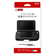 Circle Pad Pro - Nintendo 3ds Ll/xl Accessory (3ds LL /XL Console Not Included) Japan Inport