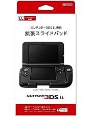 "Nintendo ""Japan 3Ds Ll Expansion Slide Pad Controller Attachment"