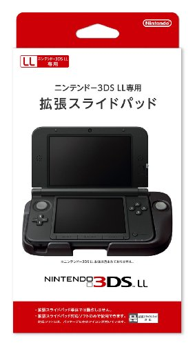 Circle Pad Pro Nintendo Accessory Included