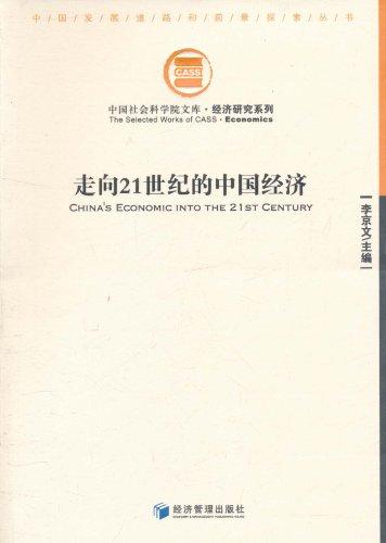 21世紀的經濟走向_...】  張東方向21世紀經濟報道記者表示,高端化是公司品牌的發展方...