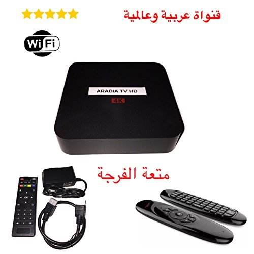Arabia TV Super HD Receiver with 3000 Channel جهاز العائلة للقنواة العربية والعالمية (3000 Channel) (Best Tv Arabic Iptv Receiver)