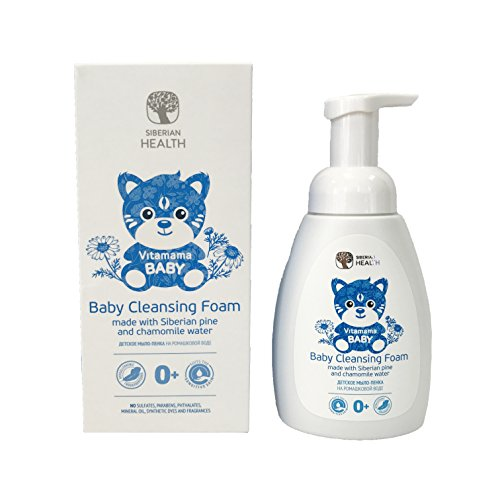VITAMAMA. BABY CLEANSING FOAM WITH SIBERIAN PINE AND CHAMOMILE WATER