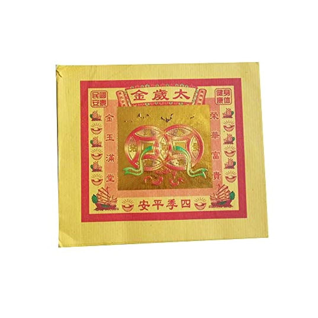 売上高プレゼンター収束zeestar Tai Sui Incense用紙/Joss用紙の祖先Praying 7.6インチx 6.6インチ、80pcs