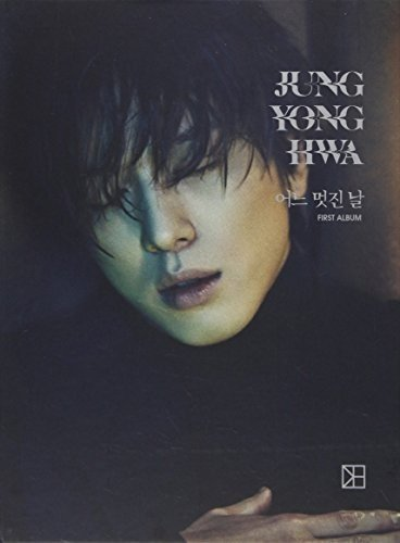 CD : Jung Yong Hwa - One Fine Day: Deluxe Edition (Hong Kong - Import, 2 Disc)