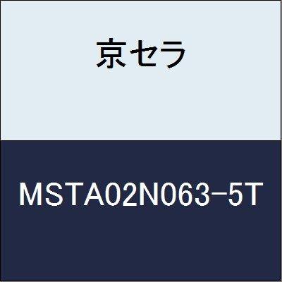 京セラ 切削工具 スロットミル MSTA02N063-5T  B079XYN88S