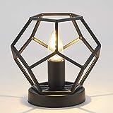 Metal Basket Base Table Lamp, 8''x 8'',Black Football Shape Accent Table Lamp