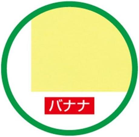 再生色画用紙八切10枚バナナ 192-018