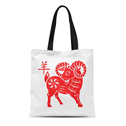 Semtomn Canvas Tote Bag Shoulder Bags Sheep Red Chinese Goat Papercut of Lunar Year Symbol Women's Handle Shoulder Tote Shopper Handbag ()