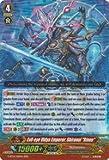 Evil-eye Vidya Emperor, Shiranui Rinne - G-BT14/010EN - RRR - Divine Dragon Apocrypha