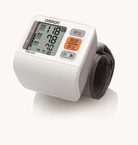 Digital Blood Pressure Monitor (Wrist)