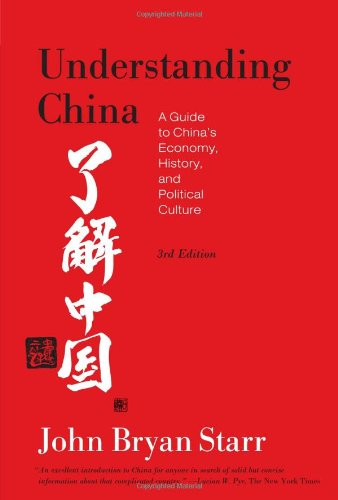 understanding-china-a-guide-to-china-s-economy-history-and-political-culture