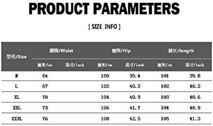 メンズシンプル弾性ウエストロングパンツアスレチックジョギングハーレムパンツ