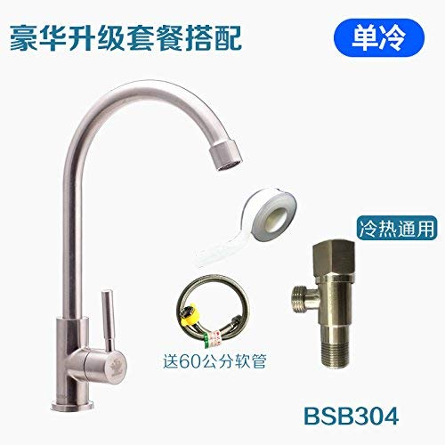 9 Oudan Hot and cold kitchen faucet dish washing basin basin with high redation of dish washing basin sink mixer 304 stainless steel 7 fields, Big Bend hot and cold faucet pipe line 8821 (color   1)