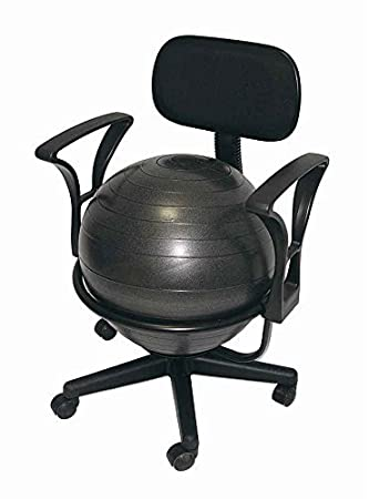 Amazon Com Deluxe Fitness Ball Chair In Black By Aeromat