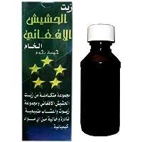 Afghan Hashish Oil 125 ML