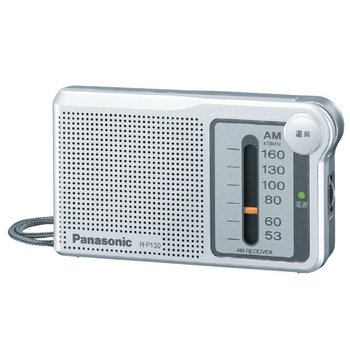 Panasonic R-P130-S] [AM1 band radio -