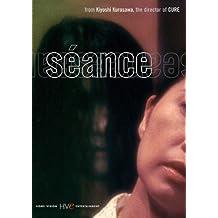 S'eance