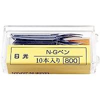 Nikko Manga Pen Nib N-Gpen 10 Nibs (1 Pack) with Anti Rust Paper for Storage