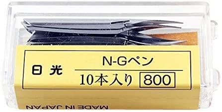 Pluma Para Dibujo Manga Nikko N-gpen - 10 unidades