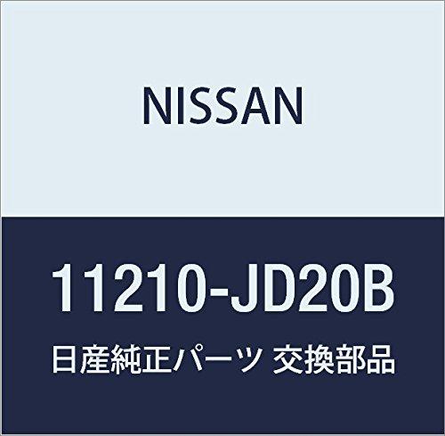11210-JD20B Nissan Insulator-engine mounting, front 11210JD20B (Nissan Insulator)