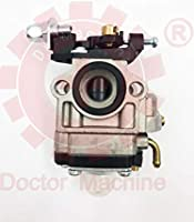 Doctor Machine - Carburador para desbrozadora de 25 CC: Amazon.es ...