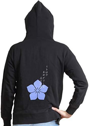 刺繍パーカー 明智光秀の家紋「桔梗紋」と句 長袖 メンズ レディス