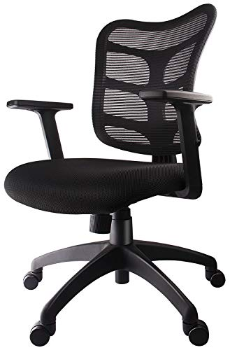 Smugdesk 0581F Ergonomic Office Mesh Computer Desk Swivel Task Chair with Adjustable Armrests, Black (Office Desk Chair Ergonomic)